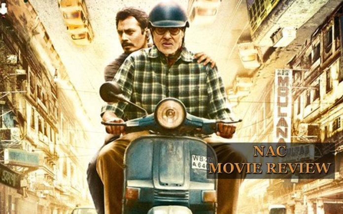te3n movie