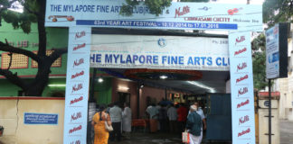 Mylapore Fine Arts Club