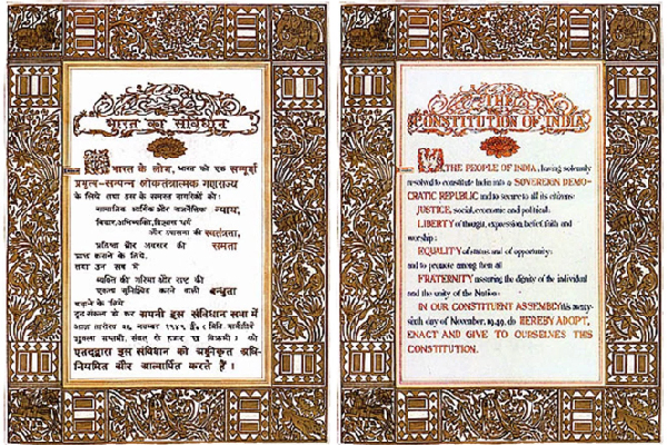 Indian Constitution Hindi and English