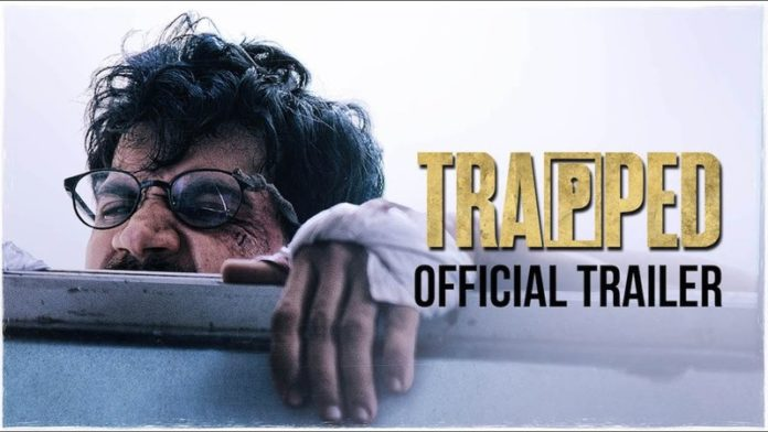 Trapped Movie Trailer