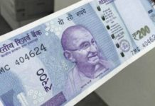 RBI Rs 200 Note