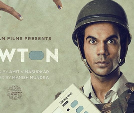 Newton Movie
