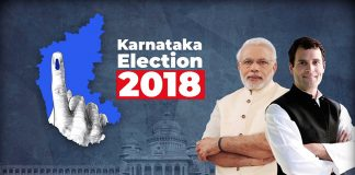 Karnataka Election 2018 Results