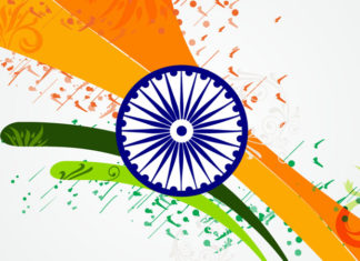 70th Republic Day India