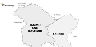 Article 370 removed