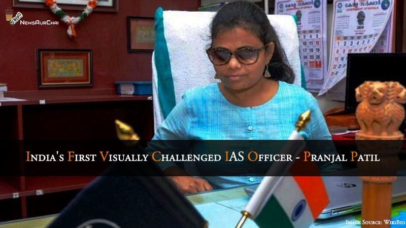 India's First Visually Challenged IAS Officer - Pranjal Patil