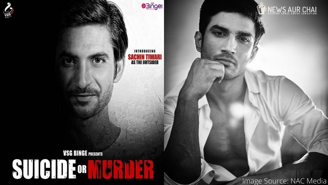 Sushant Singh Rajput Lookalike, Sachin Tiwari To Play Lead Role In Movie Inspired By Late Actor's Life