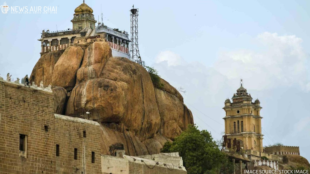 The Rockfort Temple Trichy
